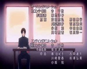 "The ending song of ""Sekai Ichi Hatsukoi"" is called..."