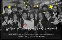 Which year did super junior get the Grand prize in the Golden disk award?