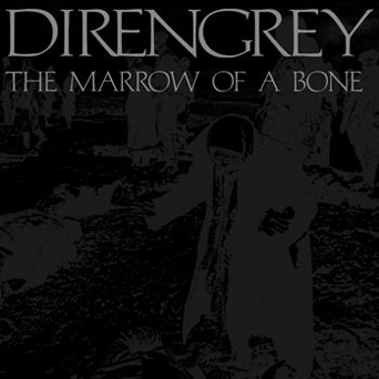 The only two songs in the Marrow of a Bone album that are completely in english.