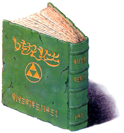 ITEMS - Without this, it would be impossible to read the ancient Hylian Language