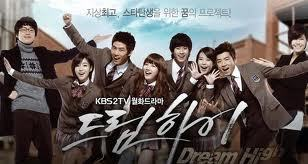 which couple made a cameo in dream high?
