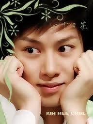 who is heechul favorite maknae?
