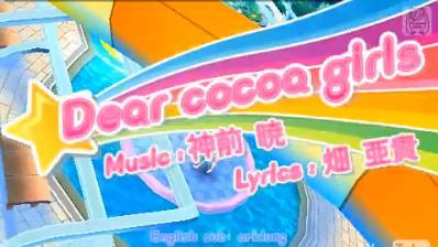 In Dear Cocoa Girls.What does Miku say in 00:35