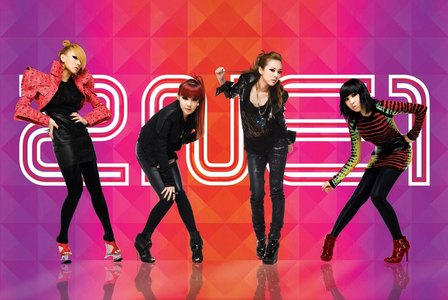 Who is the maknae in 2NE1?