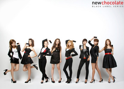 Who is Leader of Girl's Generation?