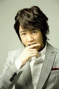 When did Jang Geun Suk make his acting debut?