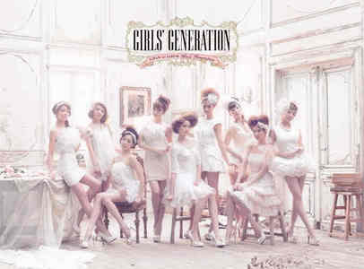 who's the strongest in SNSD?