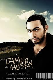 what is the first album of Tamer?