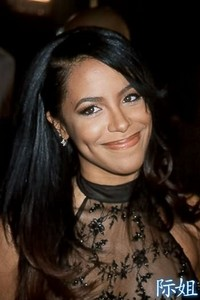 """How old was Aaliyah when she performed """"Funny Valentine"""" on Star Search ?"""