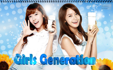 Another name for SNSD