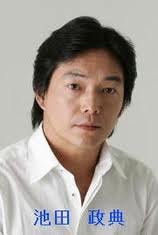 Which character does japanese voice actor Masanori Ikeda Voice?