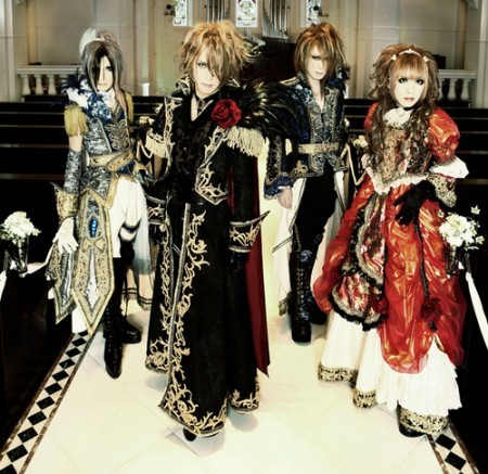 In 2009 who was first support bassist on live performanse on October 25th (V-ROCK FESTIVAL '09)?
