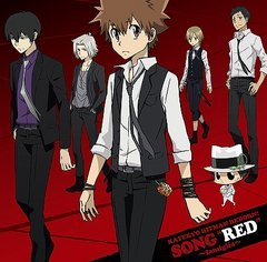 In katekyo hitman reborn album red which are the singer's in tatta latta? :)