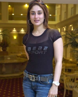 What is Kareena's sister's name?