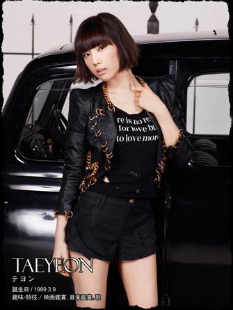 TaeYeon's motto?