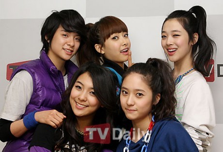 Who is the Lead Vocal of F(x)