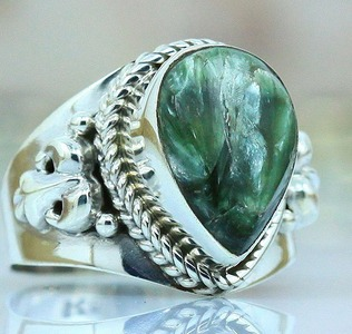 This ring was made of Seraphinite.