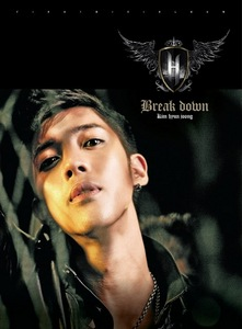 When did Kim Hyun Joong released his very first solo debut mini album titled BREAK DOWN?