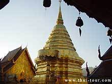 """Where is the famous """" Doi Suthep"""" remple located?"""