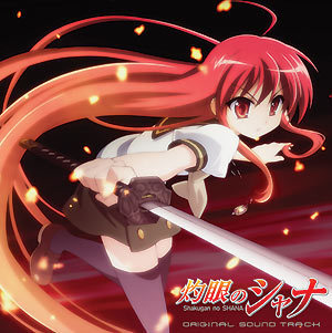 What is the favorite food of shana?
