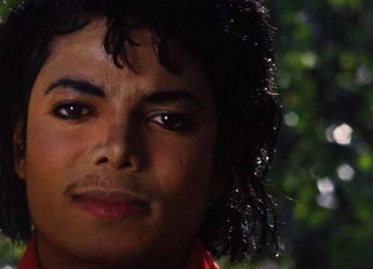 What is full Name from MJ ???