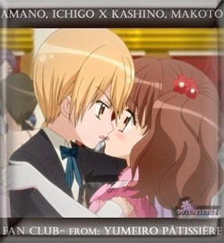 What is the título of this cute anime couple?