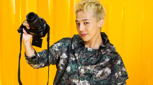 Who is g-dragon's first leading lady?