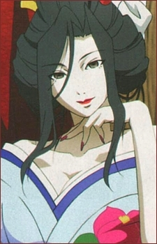 what can Hone Onna turn into? (easy)