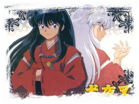 when does InuYasha change into a human?