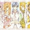 The Student Council MissKnowItAll photo