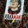 KAKA MANIA!!!!!!!!!!! kakalover photo