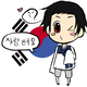Korea-Fighting