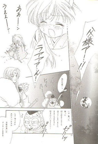 Sesshomaru and Inuyasha Doujinshi (Ke 2)