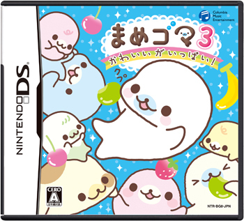 Mamegoma DS Cover