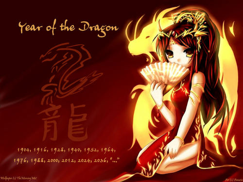 Year of the Dragon :)