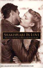 Shakespeare in Cinta