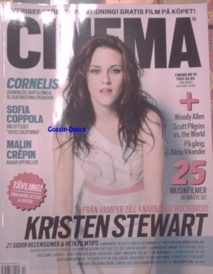 Cinema Magazine