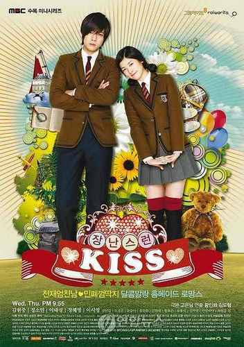 Playful Kiss poster 02