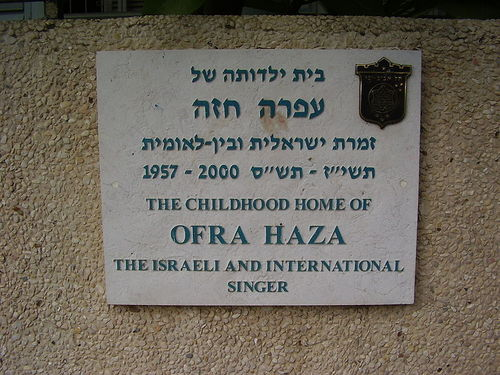Memorial Plate on Ofra Haza Childhood Home in TelAviv