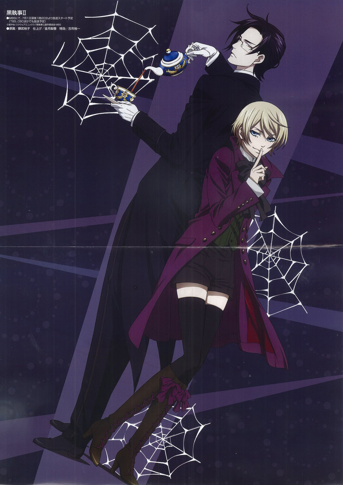 Alois and Claude