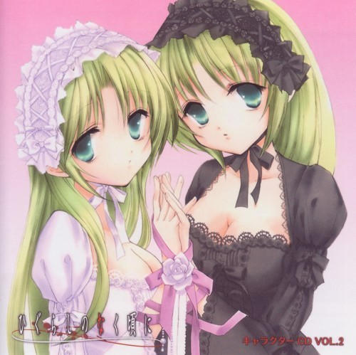 shion and mion