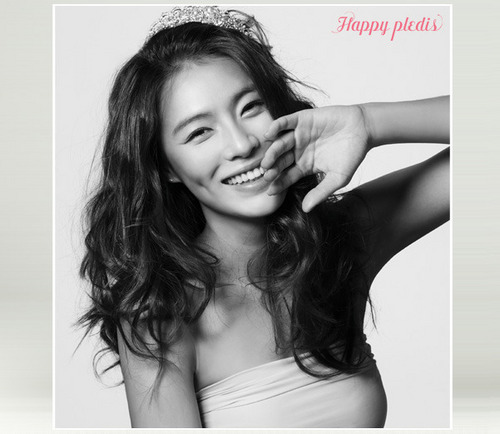 Kahi - Happy Pledis