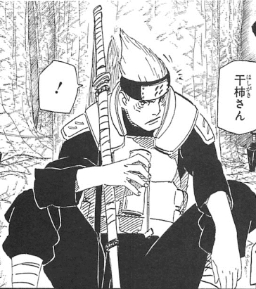 Kisame Younger