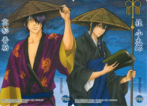 Zura and Takasugi