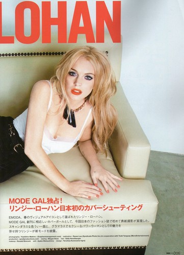MODE GAL (NYLON 일본 special issue)