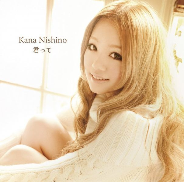 kana - Kana Nishino Photo (19955350) - Fanpop