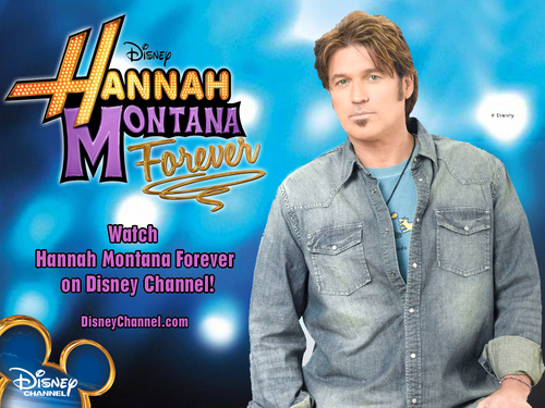 Hannah Montana uploaded images...by dj!!!