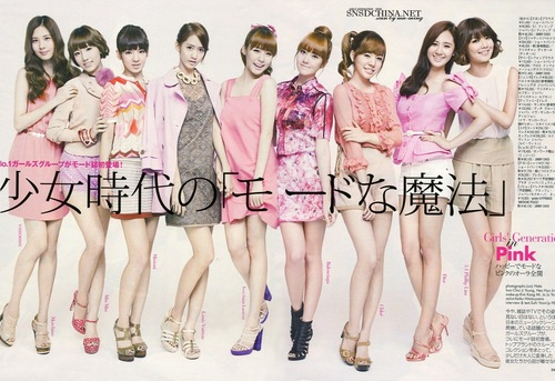 Girls' Generation SPUR Magazine