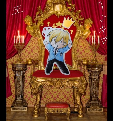 tamaki loves 2 be a king