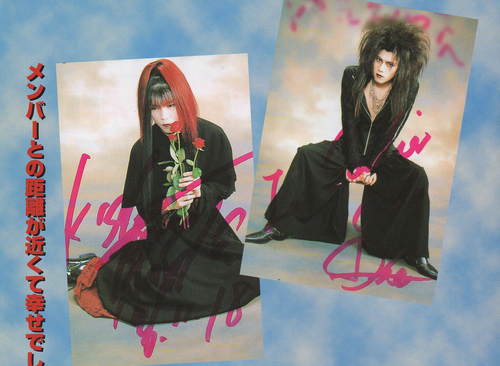 Before Dir en grey - La:Sadie's ছবি